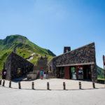 Maison de Site du Pas de Peyrol (Puy Mary)